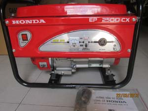 ep-2500-do