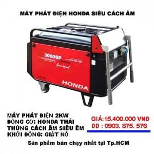 hg-3000-sp-poto