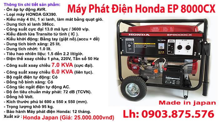may-phat-dien-honda-ep8000cx-japan-700-400