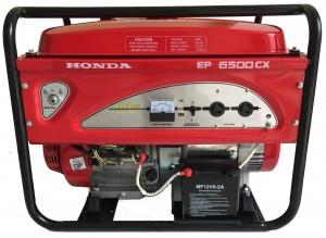 Máy phát điện HONDA 5KW EP6500CX