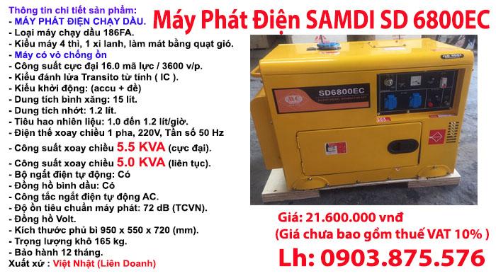 may-phat-dien-chay-dau-sd6800ec