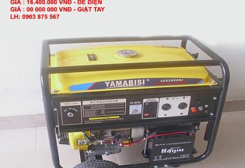 EC8000DXE