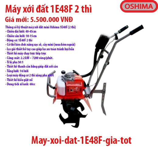 May-xoi-dat-1E48F-gia-tot