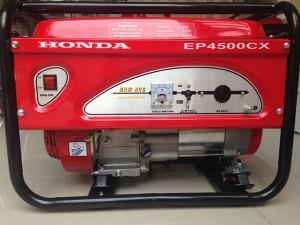 ep-4500cx-600x450