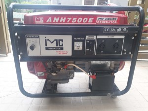 anh-7500-cu