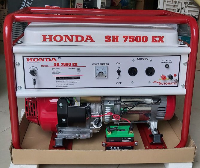SH7500EX-HDU