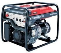 Máy phát điện HONDA 5KW EG6500CX