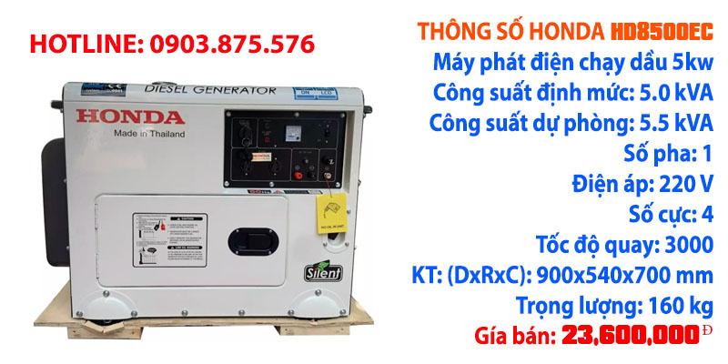 Máy phát điện HD8500EC