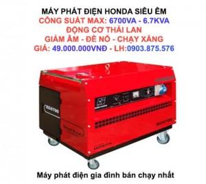 Máy phát điện Honda siêu cách âm