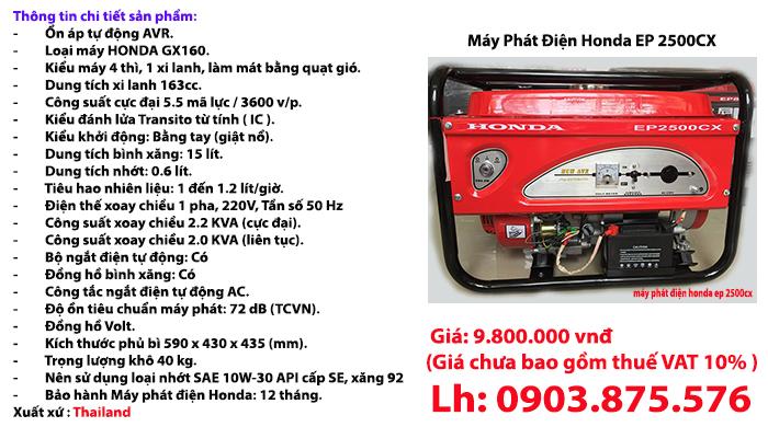 may-phat-dien-gia-dinh-3kw