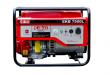 máy phát điện Honda EKB 7500L
