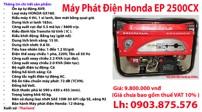 may-phat-dien-honda-ep2500cx-700-400