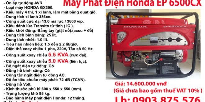 may-phat-dien-honda-ep6500cx-700-400