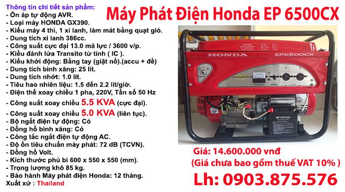 Máy phát điện Honda 6500CX