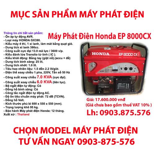 may-phat-dien-honda
