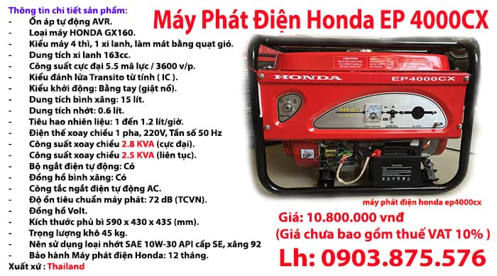 máy phát điện EP4000CX