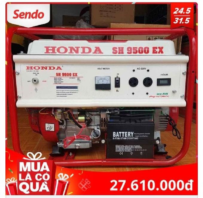 SH9500EX-SENDO