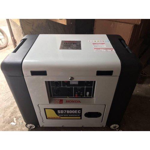 máy phát điện honda sd 7800ec