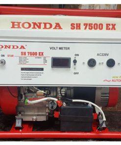 sh7500ex-510