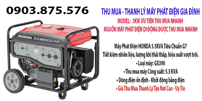 THUMUA-5K