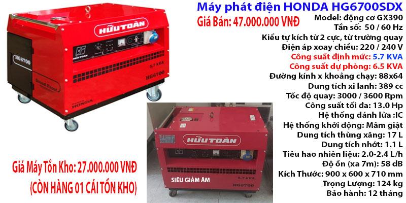 HG6700