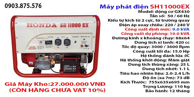 Máy phát điện SH11000EX